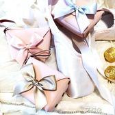 喜糖盒巧克力包裝盒馬卡龍色小清新歐式PU皮質喜糖盒 艾維朵