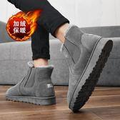 男雪靴 馬丁靴子冬季加絨保暖棉鞋一腳蹬