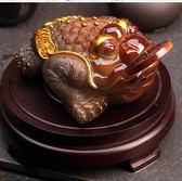 茶道配件茶具茶玩茶寵擺件噴水貔貅金蟾招財擺件紫砂變色茶寵可養     科炫數位