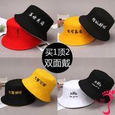 漁夫帽 chic少女漁夫帽子女夏時尚韓版軟妹百搭黃色日系雙面戴男遮陽盆帽