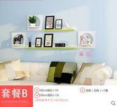 臥室創意牆上置物架壁掛畫架相框架一字擱板隔板裝潢架擱架  套餐B