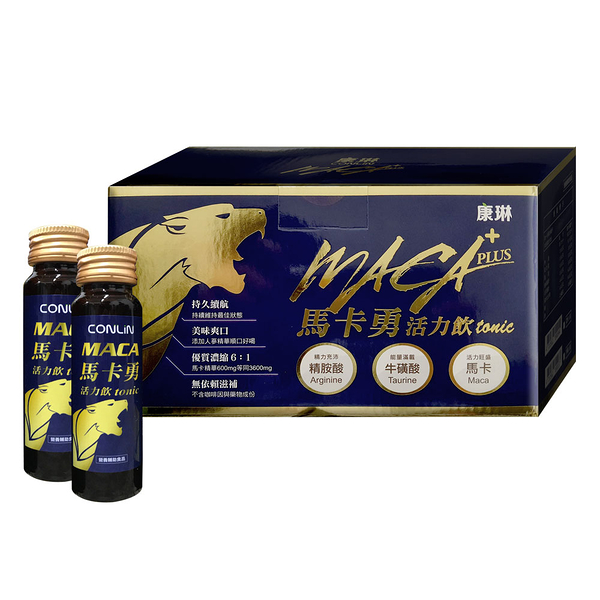 CONLIN 康琳 馬卡勇活力飲 MACA 30mlx10瓶/盒 專品藥局 【2015345】