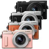 [EYEDC] PANASONIC LUMIX GF10 K 12-32 公司貨 3吋可翻轉螢幕 4K廣角相片自拍+4K影片