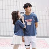 氣質情侶裝學院風短袖T恤夏裝2018新品女不對稱學生半袖【寶貝開學季】