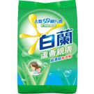 白蘭蘆薈親膚超濃縮洗衣粉2kg【愛買】...