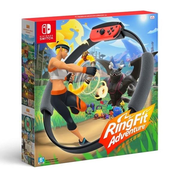 任天堂Nintendo Switch 健身環大冒險 (中文版) [全新現貨]