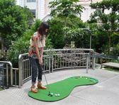 高爾夫套裝 室內家庭高爾夫 迷你果嶺 推桿練習器套裝  辦公室練習毯igo 俏女孩