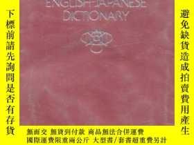 二手書博民逛書店ライトハウス英和辭典罕見660克Y4639 竹林 滋 小島義郎 研究社 出版1984