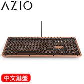 AZIO RETRO CLASSIC ARTISAN 小牛皮復古打字機鍵盤 Typelit軸