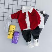 嬰兒童裝男寶寶三件式套裝小童衣服 優樂居