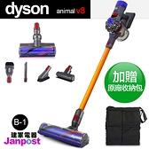 Dyson 戴森 V8 Motorhead SV10 無線吸塵器五吸頭萬用版 無線手持吸塵器 建軍電器