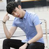 短袖素面襯衫 韓版修身百搭潮流刺繡薄款休閒襯衣《印象精品》t334