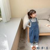 兒童背帶褲春秋男女寶寶休閒牛仔褲子潮【淘夢屋】