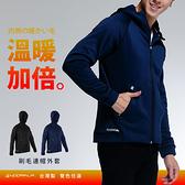 HODARLA 男-星系刷毛外套 (連帽外套 立領外套 蓄暖 慢跑 路跑 反光≡體院≡ 31411