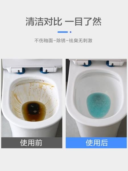 衛生間潔廁靈馬桶清潔神器強力除垢劑除臭去異味家用