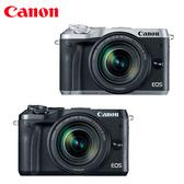 ◎相機專家◎ Canon EOS M6 KIT 含 EF-M 18-150mm IS STM 台佳公司貨