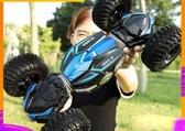 超大號四驅越野車遙控漂移車汽車可充電六一兒童節禮物玩具車男孩 NMS小明同學
