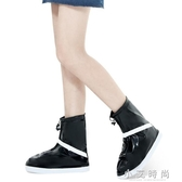 鞋套防水雨天男女防滑雨鞋套加厚耐磨雨鞋兒童戶外旅行鞋套 小艾時尚