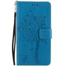 LG V20手機殼硅膠軟H990N手機套...