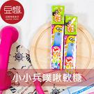 【豆嫂】日本零食 UHA味覺糖 噗啾小小兵軟糖(附磁鐵)