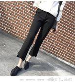 闊腿褲女春夏胖mm大碼九分直筒寬鬆休閒褲韓版哈倫褲微喇西裝褲子 「潔思米」