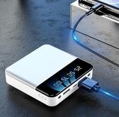 現貨行動電源 新款充電寶 10000毫安 迷你行動電源 交換禮物 禮品爆款 通用充電寶 初語生活