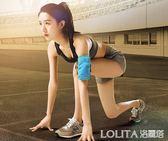 跑步手機臂包 運動手機臂套手腕包男手臂包女臂套蘋果華為p30通用 LOLITA