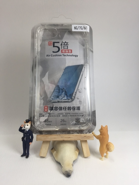 【5D軍規殼】iphone 5.5共用款iPhone6 Plus/7+/8+五倍軍事防摔殼 透明軟殼 空壓殼防摔
