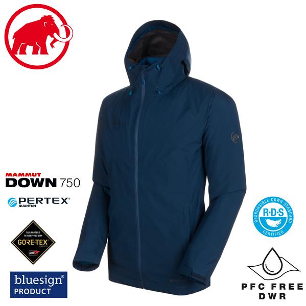 【MAMMUT 男Convey 3in1 Gore-Tex兩件式連帽外套《水鴨藍/藍寶石》】1010-27410/羽絨衣