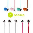 【EC數位】hoomia C8S 多彩生活魔球立體聲入耳式耳機  亮麗多彩設計 8mm高感度驅動單體