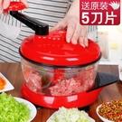 手動絞菜肉機攪拌蒜泥家用攪蒜碎菜餡切菜神器壓蒜搗蒜器廚房用品 設計師生活