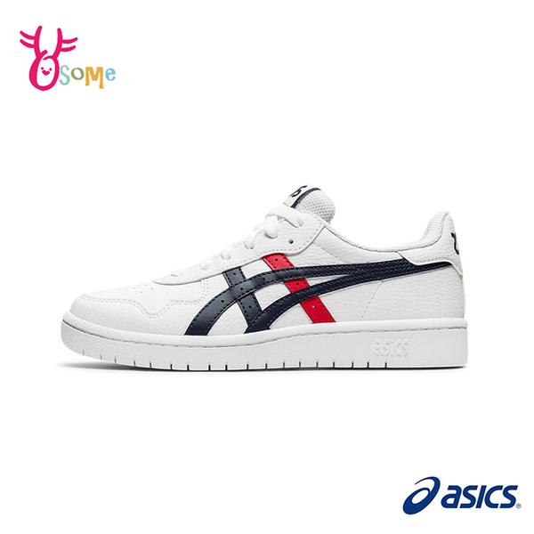 ASICS童鞋 男女童 JAPAN S GS 復古休閒鞋 皮革 慢跑鞋 運動鞋 亞瑟士 D9106#白色◆奧森