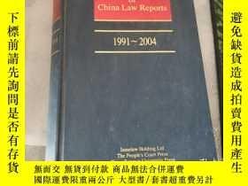 二手書博民逛書店Selected罕見Eidition of China Law