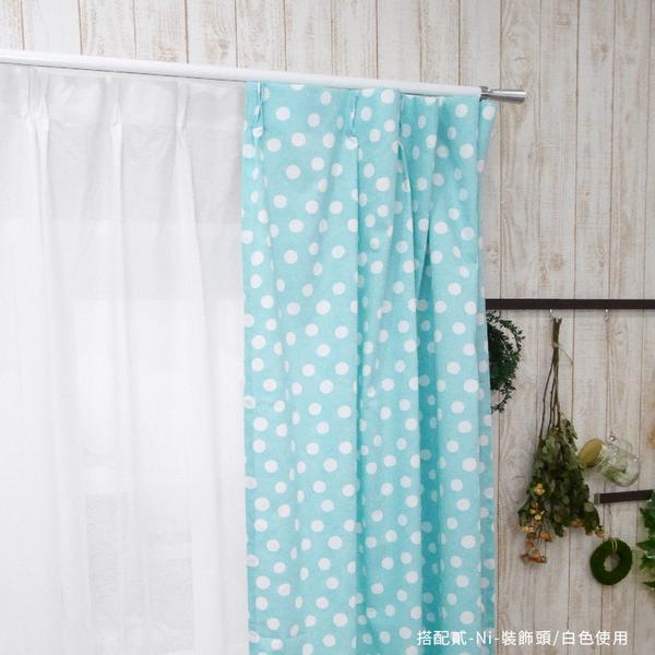 鋁合金伸縮軌道 劍系列 貳-Ni-裝飾頭 雙軌 120-200cm 造型窗簾軌道DIY 遮光窗簾專用軌道