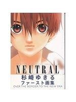 二手書博民逛書店 《NEUTRAL-Sugisaki Yukiru Illustration (in Japanese)》 R2Y ISBN:4048530348│YukiruSugisaki