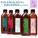 Bath & Body Works Ar...