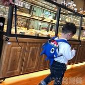 兒童防走失背包寶寶書包1-3歲韓版迷你小嬰兒男童幼稚園鯊魚可愛2 快速出貨