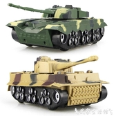 玩具車男孩大號慣性聲光越野裝甲坦克車99式德國虎式軍事車兒童玩具模型  聖誕節