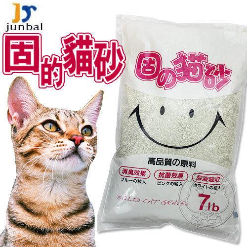 【培菓平價寵物網】Junbal》固的貓砂 7lb*1包