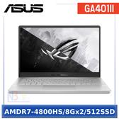 ASUS GA401II-0051D4800HS 14吋ROG 電競 筆電 (AMDR7-4800HS/8Gx2/512SSD/W10)