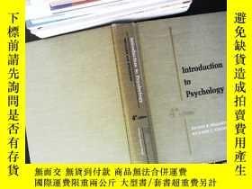 二手書博民逛書店introduction罕見to psychologyY1674