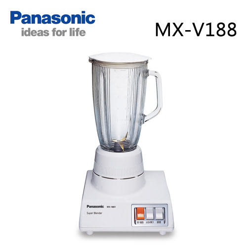 Panasonic MX-V188 國際牌 1.8L果汁機【公司貨】