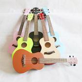 彩色23寸尤克里里ukulele學生初學者烏克麗麗四弦小吉他樂器【櫻花本鋪】