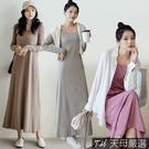 【天母嚴選】 純色素面長袖連身長洋裝(共13色)
