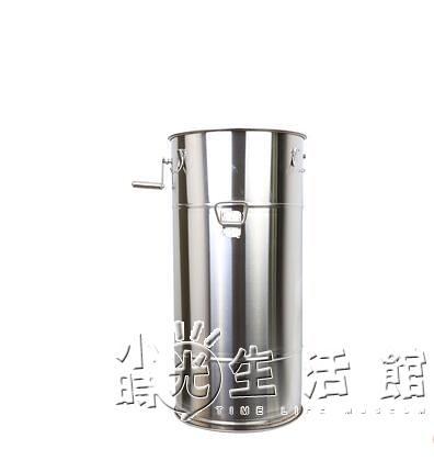 不銹鋼搖蜜機吉鴻平底平蓋蜜桶蜂蜜分離機搖糖打蜜取蜜機廠家小時光生活館