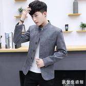 中大尺碼西裝外套男 小西裝外套韓版青年中山裝西服上衣 nm10430【歐爸生活館】