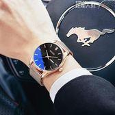 手錶男士學生韓版簡約潮流休閒時尚非機械防水電子錶石英 數碼人生