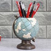 創意生日禮物歐式筆筒復古工藝品擺設客廳酒櫃裝飾品擺件家居飾品 【快速出貨八折免運】