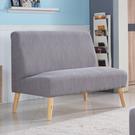 沙發 沙發椅 收納【收納屋】日式簡約亞麻雙人沙發-淺灰色&DIY組合傢俱