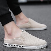 懶人鞋 夏季男鞋老北京布鞋透氣帆布半拖鞋一腳蹬懶人無後跟潮鞋